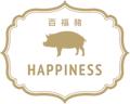 香港百褔金乳豬 Logo
